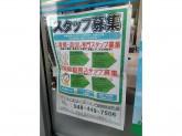 ファミリーマート 戸田笹目北町店