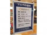 デリフランス 京成上野店