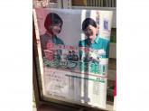 セブン-イレブン 小平小川駅東口店