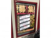 ゆたか(YUTAKA) 雪が谷大塚店