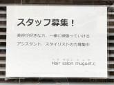 Haiir Salon Muguet ヘアーサロン ミュゲ