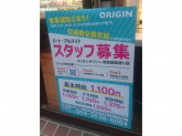 キッチンオリジン 新宿靖国通り店