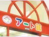 アート館 堀川五条店