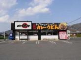 こだわり麺や 坂出鴨川店