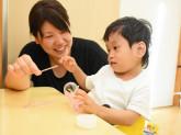 障害児訪問保育アニー 渋谷区