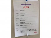 JINS 赤羽アピレ店