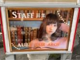 AUBE HAIR arch(オーブ ヘアー アーチ) 赤羽店