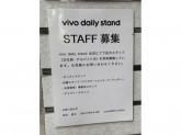 vivo daily stand 荻窪店