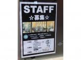 しゃぶしゃぶ温野菜 桜新町店