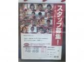 セブン-イレブン 札幌白石中央3条店
