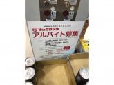 ビックカメラ 広島駅前店