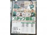 セブン-イレブン 川崎木月3丁目店