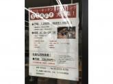 だし茶漬け+肉うどん えん エトモ大井町店
