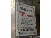 串カツ居酒屋 manimani(マニマニ)