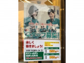 セブン-イレブン 尼崎七松町店