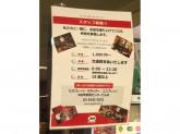 セガフレード・ザネッティ・エスプレッソ 浜松町貿易センタービル店