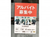 吉野家 立花駅前店