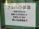 セオサイクル 綾瀬店