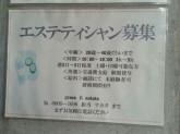 grace K nakata(グレイス K ナカタ)