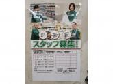 セブン-イレブン 京急STみなとみらい横浜駅店