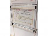 M-factory 梅田EST店