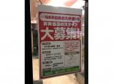 日本亭 白糸台九中通り店