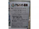 セブン-イレブン 戸田新曽芦原店