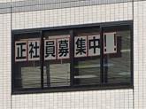 第一生命保険株式会社大阪東支社 長尾営業オフィス