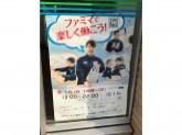 ファミリーマート 川崎川中島二丁目店