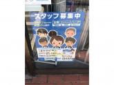 ローソン 札幌南郷7丁目店
