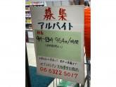 セブン-イレブン 大阪豊里大橋店