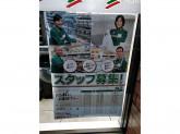 セブン-イレブン 蕨錦町2丁目店