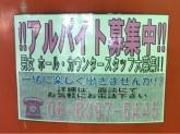 メルシー 神崎川店