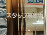 milco(ミルコ) 蕨店