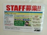 ファミリーマート 四日市川島店