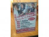 すき家 高円寺駅南口店