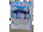 ファミリーマート 阪急伊丹駅前店