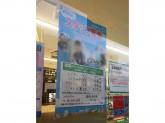 ファミリーマート 摂津正雀駅前店