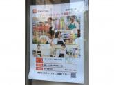 Can Do(キャンドゥ) 豪徳寺駅前店