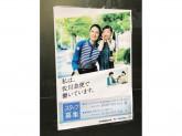 佐川急便 東京営業所 新富1丁目SC