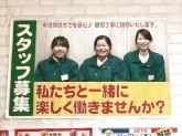 コノミヤ 南田辺店