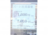 BambooDA 粕屋店