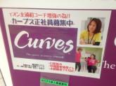 カーブス イオン北浦和店