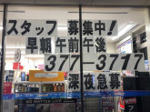 ローソン 北広島大曲中央店