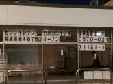 セブン-イレブン 相模原橋本6丁目店