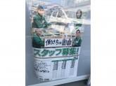 セブン-イレブン 福岡下山門通り店