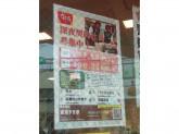 すき家 昭島駅南店