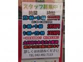 セブン-イレブン 清瀬駅北口店