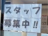 ファミリーマート 宇都宮峰一丁目店