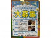 キラキラ☆Asobox(アソボックス) 印西牧の原店